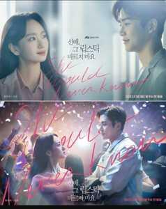 韓国ドラマ【先輩、その口紅塗らないで】Blu-ray版 全話 日本語字幕
