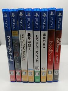 【PS4】ソフトまとめ売り