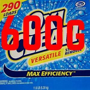 コストコ オキシクリーン 600g