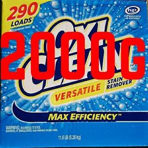 コストコ オキシクリーン 2000g おまけでスプーン付き