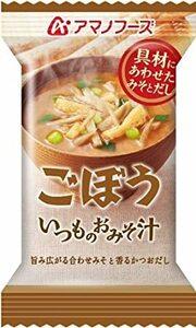 アマノフーズ いつものおみそ汁 ごぼう 9g×10個