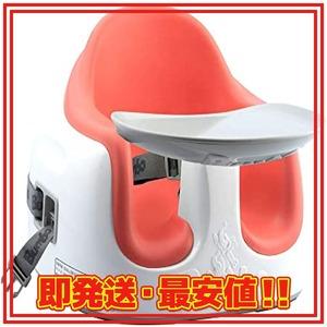 コーラルオレンジ Bumbo バンボ マルチシート【正規総輸入元】 成長に合わせて長く使える 3ステージ コーラルオレンジ 6か