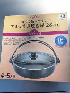 IH対応 アルミすき焼き鍋 28cm 4~5人用