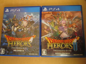 PS4 ドラゴンクエストヒーローズ1 ドラゴンクエストヒーローズ2 2本セット ☆送料無料