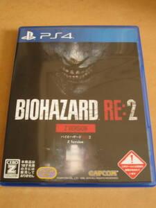 PS4 バイオハザードRE:2 BIOHAZARD Z Version 送料無料