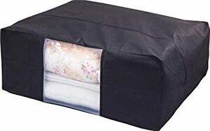 ふとん一式収納ケース アストロ 布団収納袋 布団一式保管 黒 不織布 抗菌・防臭 617-53
