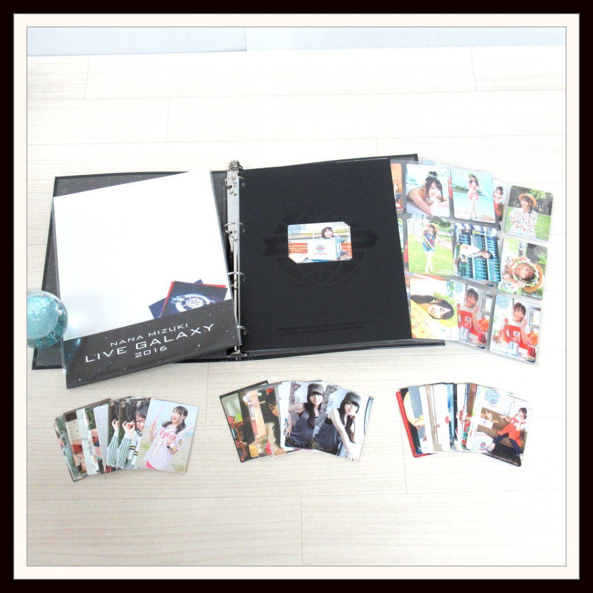 水樹奈々 トレーディングカード トレカ 70枚+ファイル+リフィル セット【J4【S2