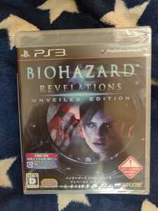 PS3 送料無料 未開封 バイオハザード リベレーションズ アンベールド エディション BIOHAZARD REVELATIONS