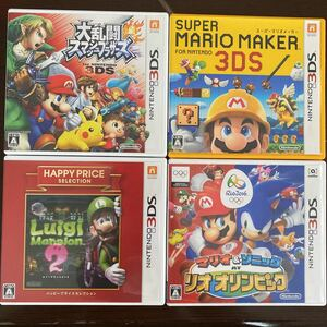 3DSソフト まとめ売り