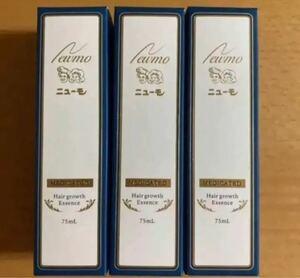 ファーマフーズ ニューモ 育毛剤 75ml ×3