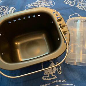 パナソニックホームべーカリーSD-BMS104 スチームケース 生種容器 フタ