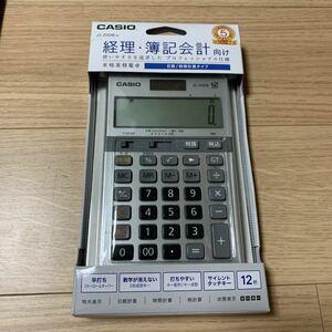 CASIO電卓 DS-20DB