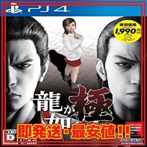 ソフトのみ - 龍が如く 極 新価格版 - PS4