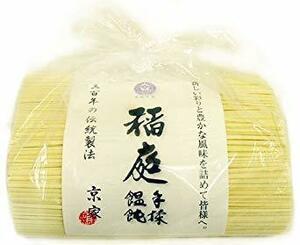 1kg袋詰×1個 京家 三百年の伝統製法 稲庭手揉饂飩(いなにわ てもみ うどん) お徳用1kg袋詰