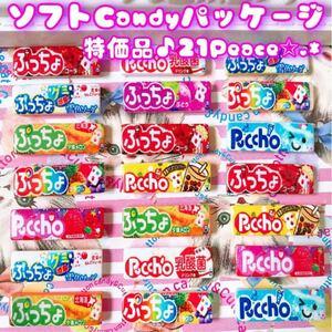 お菓子デコパーツ★ソフトキャンディパッケージ★21Peaceまとめ売り