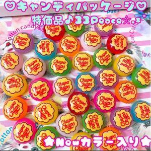 特価品33Peace★丸型キャンディパッケージ★デコパーツまとめ売り