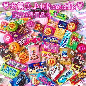 限定特価品★新作お菓子大量40Peace★デコパーツまとめ売り
