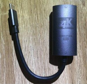 USB-C HDMI 変換アダプター