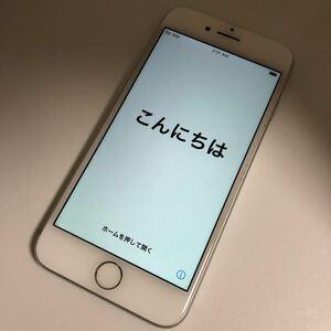 1円スタート!! Apple iPhone 7 256GB SIMフリー ジャンク