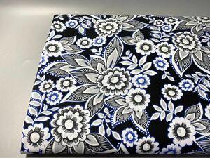 ベラブラドリー綿100%シーチング生地150cm×1m