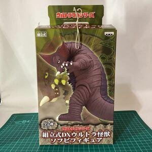 バンプレスト ウルトラマンシリーズ 組立式DXウルトラ怪獣 ソフビ フィギュア ゴモラ 景品用 非売品