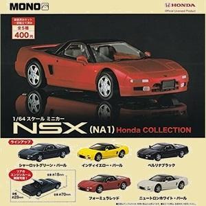 未使用 新品 1/64スケ-ル MONO T-8W ガチャガチャ カプセルトイ ミニカ- NSX(NA1) Honda COLLECTION [全5種セット(フルコンプ)]