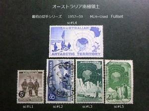 オーストラリア南極領土 最初の切手s 1957~9 sc♯L1~5 Fullset