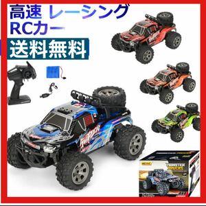 【ラジコンカー 】リモコンカー 2.4GHz 四輪駆動 子ども向け 滑り止め