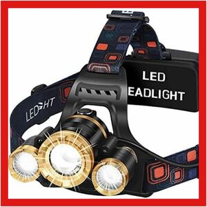 【LEDヘッドライト】防水 4点灯モード