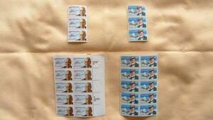 アメリカ合衆国・中華人民共和国・大韓民国・カナダ・ベトナム・他諸外国/未使用切手&使用済み切手