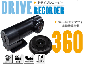 【送料無料~】超小型 360度 ドライブレコーダー 車内カメラ 駐車監視 スマホ対応 アプリ ドラレコ WDR 衝撃録画