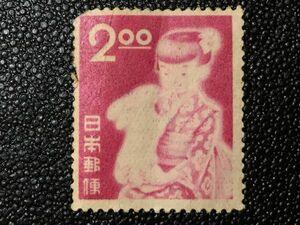 2875未使用切手 記念切手 年賀切手 1951年 昭和26年用「少女と兔」 1951.1.1.発行 シミ有 日本切手 戦後切手 動物切手 兔切手 少女切手
