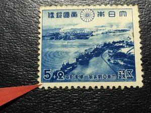 3812エラー切手定常変種切手未使用切手記念切手 1942年大東亜戦争1年5+2銭真珠湾攻撃1942.12.8発行糊無戦前切手戦船切手乗り物切手即決切手