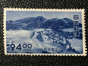 1285未使用切手 公園切手 1951年 第一次国立公園シリーズ 十和田 24円 1951.7.20.発行 シミ有 日本切手 記念切手