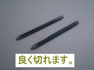 穴あけポンチ パンチ 2mm/3mm 2本セット