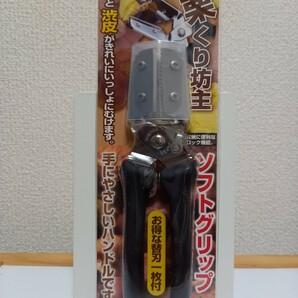 【新品】栗くり坊主ソフトグリップ / 栗むき器 栗剥き器 栗むき機 パール金属