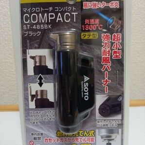 【新品】SOTO 充てん式マイクロトーチコンパクト / ST-485BK