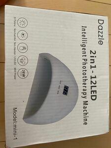 ネイル硬化LEDライト 値段交渉