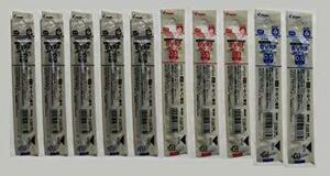 パイロット 油性ボールペン替芯 極細 0.5mm(黒5本+赤3本+青2本) BVRF-8EF-B/R/L 3色10本組み