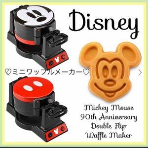 【海外限定】ディズニー Disney ミッキーマウス ワッフルメーカー 90周年記念  ディズニーグッツ即日発送