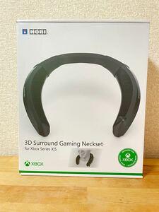 3D Surround Gaming Neckset for Xbox Series X S マイクロソフトネックスピーカー
