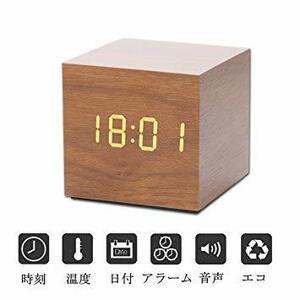 ブラウン 置き時計 置時計 デジタル おしゃれ 北欧 木目調 アンティーク 時計 クロック 目覚まし時計 デジタル時計 アラーム