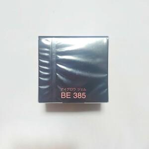 未使用未開封品★コスメデコルテ★アイグロウジェム★BE385