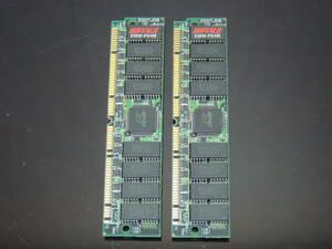 【2枚まとめ売り】BUFFALO メモリ EMH-P64M 管理:m-26