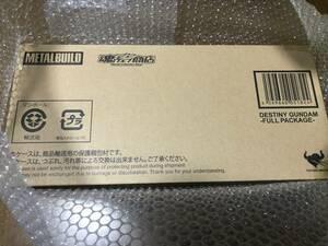 新品未開封 ☆ METAL BUILD デスティニーガンダム(フルパッケージ) ☆送料無料