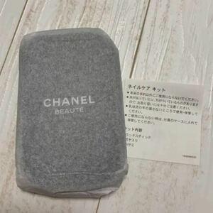 CHANEL シャネル ネイルケアセット レア商品