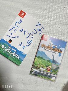 初回限定版 クレヨンしんちゃん Switch