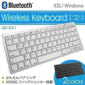 ワイヤレスキーボード 在宅ワーク テレワーク WFH 無線 薄型軽量 ホワイトBluetooth