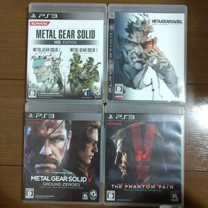 PS3 メタルギアソリッド4 メタルギアソリッド5 グラウンドゼロス ファントムペイン hdエディション