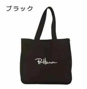 ロンハーマン RonHerman トートバッグ ショルダーバッグ ブラック新品
